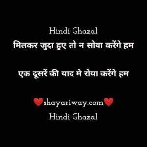 Best Hindi ghazal, hindi gazal, jagjit singh ghazal