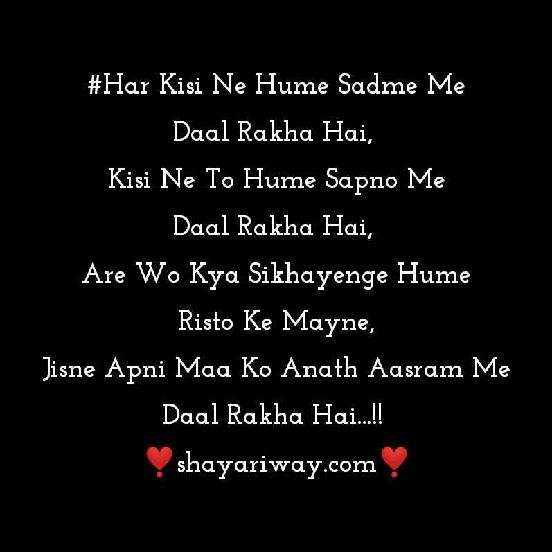 Maa Shayari, maa Status, mother Shayari, maa Shayari in hindi maa Status image