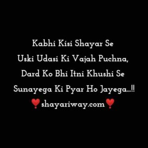 Mast shayari in hindi, mast mast shayari in hindi, sayri mast