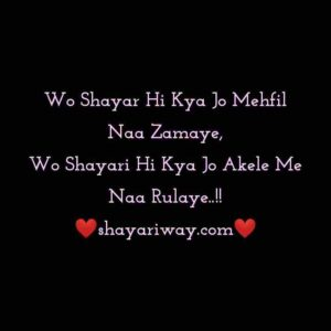 Read more about the article Two Line Shayari In Hindi