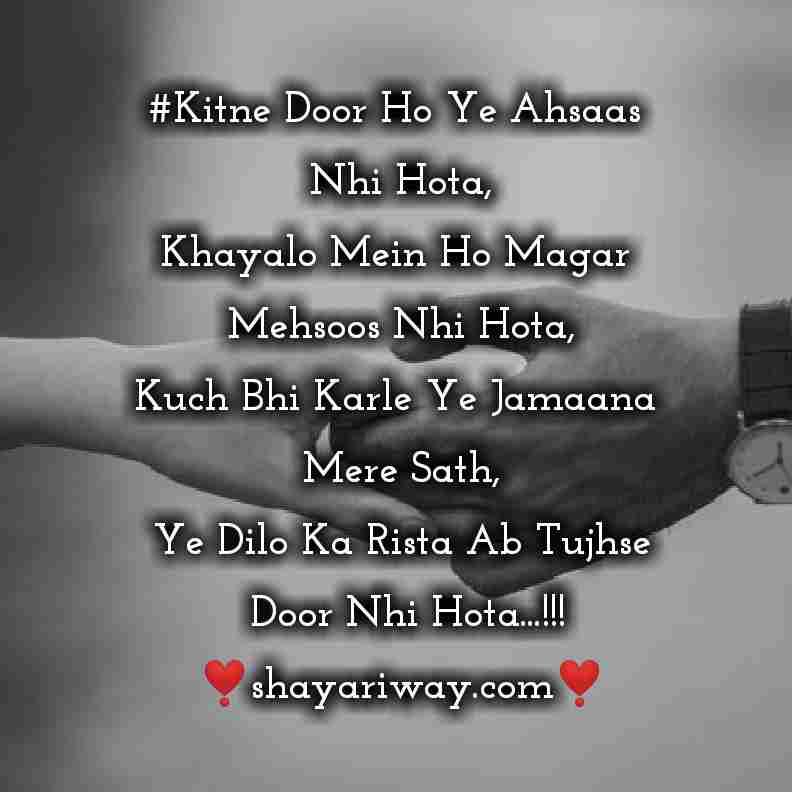 Heart Touching Love Shayari, Heart Touching Status, Love Status, Pyaar Shayari
