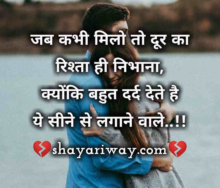 Sad status in hindi for girlfriend