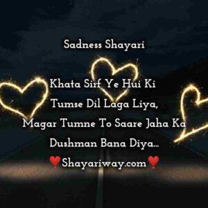 Sadness Shayari Hindi, Sad Shayari, Dhoka Shayari