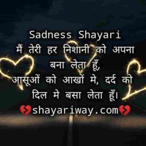 New sadness Shayari Status, Sadness Shayari for girl, sadness Shayari For Friends