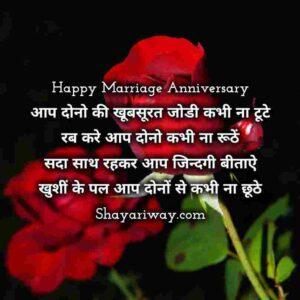 हार्दिक शुभकामनाएं इन हिंदी जन्मदिन की सुभकामनाएं