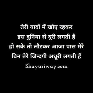 New Superhit Shayari, Love Superhit Shayari, Mast Superhit Shayari