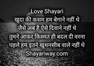 Read more about the article Love Status Shayari, Khusnaseeb Wale Nhi The